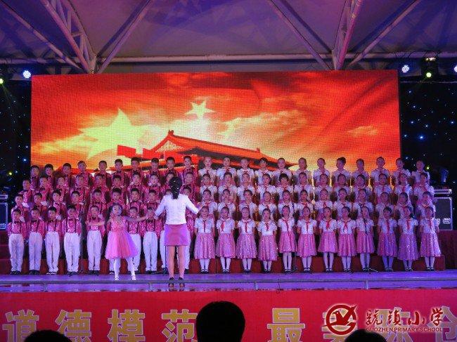 虢镇小学编排的88人的合唱《习主席寄语》《公民道德歌》参加了颁奖图片